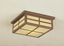Hi-Lite MFG Co. H-8181-F-77-HONEY - OUTDOOR COLLECTION