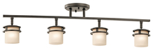 Directional wall lights directional lights lighting fixtures kichler 7772oz rail 4lt mozeypictures Image collections